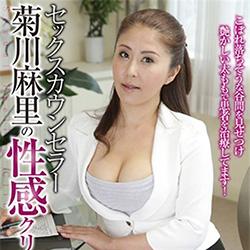 【会える!】AV女優が在籍している風俗店のまとめ【本物!】その2