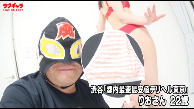 【パンティ動画】突撃!隣のおパンティ!りおさん編