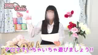 風俗店からの投稿動画 vol.1