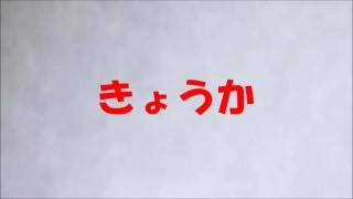 風俗店からの投稿動画 vol.358