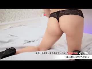 風俗店からの投稿動画 vol.396