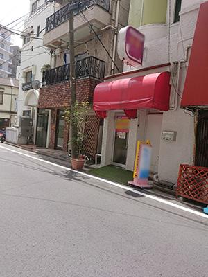 東京有数の商業地に「いきなり!」って感じで現れる いきなり!フーゾク